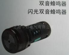 供應天逸AD17-FMB雙音蜂鳴器