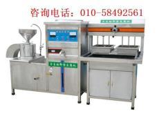 天然果蔬豆腐机厂家/小型豆腐机/自动豆腐机的价格