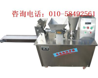 饺子机/彩色饺子机的价格/好运来饺子机的价格