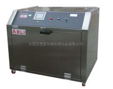 UV紫外線耐候試驗箱