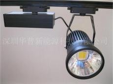 深圳商場服裝展示照明專用LED軌道燈 LED導軌燈