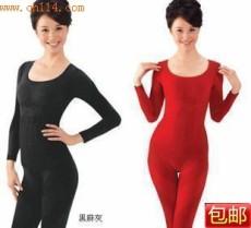 辽宁锦州供应纯羊绒保暖系列质量有保证