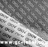 防偽標簽制作廠家防偽標簽生產批發廠家