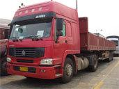 广州往返日喀则货运专线
