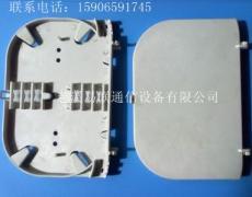 熔纖盤 4芯熔纖盤 6芯熔纖盤 12芯熔纖盤 24芯熔纖盤