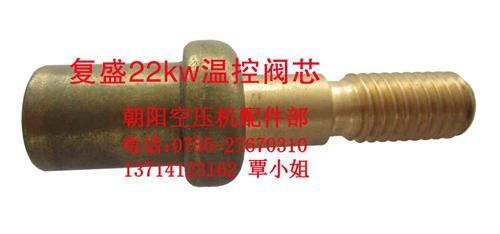 工作原理:温控阀基于石蜡/黄铜混合物的热胀冷缩原理,通过对温图片