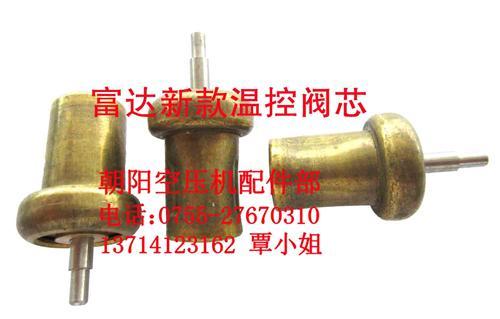 工作原理:温控阀基于石蜡/黄铜混合物的热胀冷缩原理,通过对图片