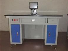 CCD沖孔機-電腦沖孔機價格-自動沖孔機供應信息