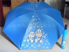 福州雨傘福州傘福州廣告傘福州三折傘福州太陽傘