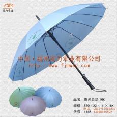 福州伞 福州太阳伞 广告伞 礼品伞 庭院伞
