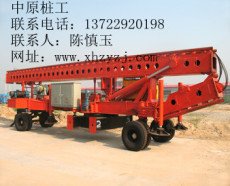 供應汕頭26米長螺旋樁機 樁機生產銷售-中原