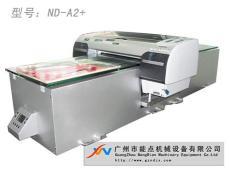 皮革打印機印彩設備