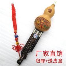 云南滇南古韻小D調專業演奏型葫蘆絲