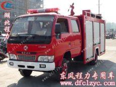 東風小霸王雙排座水罐消防車