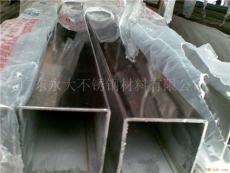 304不銹鋼焊管-304方管