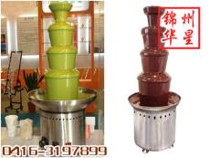 華星巧克力噴泉機噴出來的財富巧克力噴泉機巧克力火鍋爐
