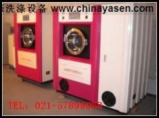 工业行业中的各种洗涤设备的划分的种类介绍