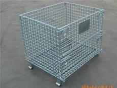 璐锋丝网 安平丝网 金属周转箱 折叠式仓储笼