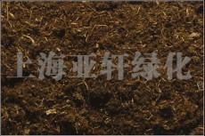 屋頂花園栽培基質 屋頂綠化草炭土 東北泥炭土