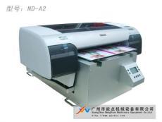 鐵片印刷機 鐵皮印刷機 鋁板彩印機 鋁泊產品印刷機