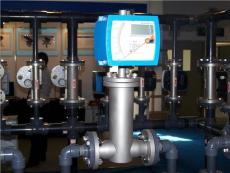 金属管浮子流量计 液晶显示金属管浮子流量计