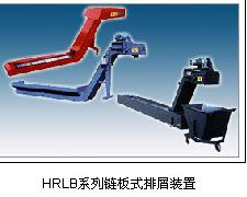 上海彭阔专业生产排屑机 彭阔制作排屑机的流程