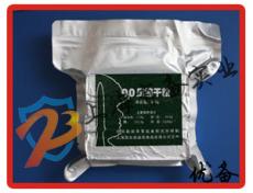 90压缩干粮/应急包/上海应急包/应急救援包/防灾应急包