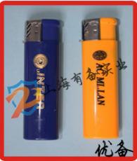 防风打火机/应急包/上海应急包/应急救援包/防灾应急包