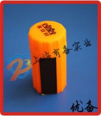 防风防水火柴/应急包/上海应急包/应急救援包/防灾应急包