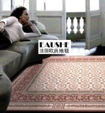 法國卡通地毯加盟