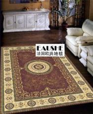 法國現代簡約地毯工廠