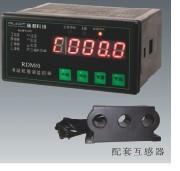 電動機智能保護器RDM60