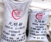 供应四川99%含量优质元明粉