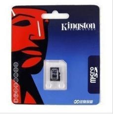 廠家批發SD卡/MicroSD卡 性能最好