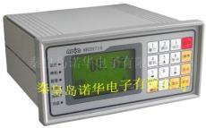 NHZK710定量称重包装控制仪表