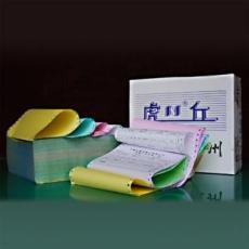 蘇州收銀紙廠家直銷-供應收銀卷紙 熱敏紙 印刷卷紙