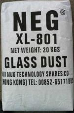 印度NEG抗刮傷石英粉 完全可以替代日本龍森VX-S石英粉