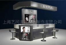上海商业道具工厂为您提供最优质的服务