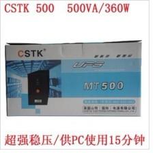 廣州美國山特UPS電源C10KVA/廣州精通穩壓器/廣州山特UPS