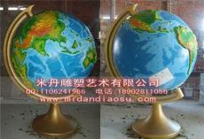地球儀 地理模型 地理園
