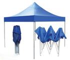 厂家直销户外展销帐篷 四脚帐篷
