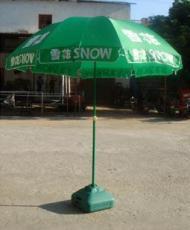 泉州广告伞 遮阳伞 遮阳雨篷 户外遮阳设备 广告帐篷