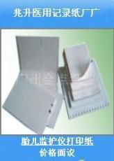 科曼胎儿监护仪记录纸STAR5000E