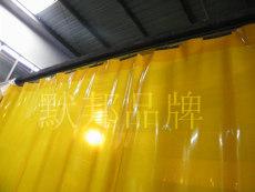 供应默邦焊接光隔离帘