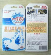 纳米绵 美纳米海绵擦 白洁棉一抹净 高密度更耐用