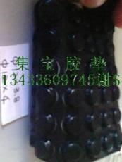 耐臭氧橡胶*环保橡胶脚垫