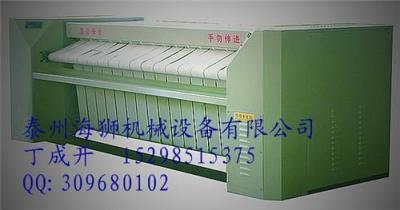 江苏海狮供应线毯用的熨平机