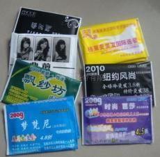 廣告錢夾紙廣告紙巾一次性紙巾