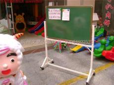 現貨供應濰坊幼兒園教學黑板 雙面磁性翻轉帶架黑板