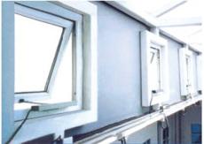 德伯豪斯铝合金百叶窗叶片